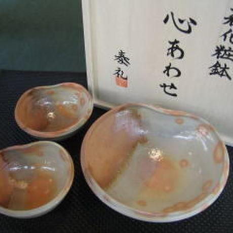 萩焼 化粧鉢『心あわせ』01