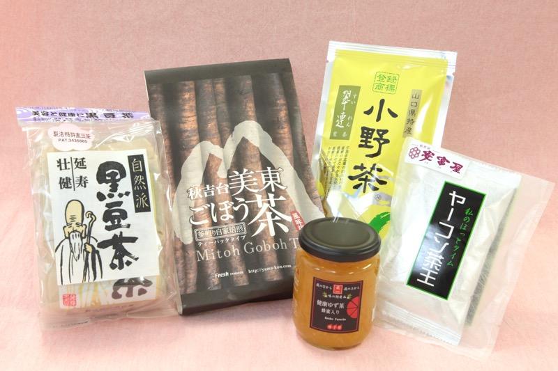 健康第一お茶詰め合わせ01