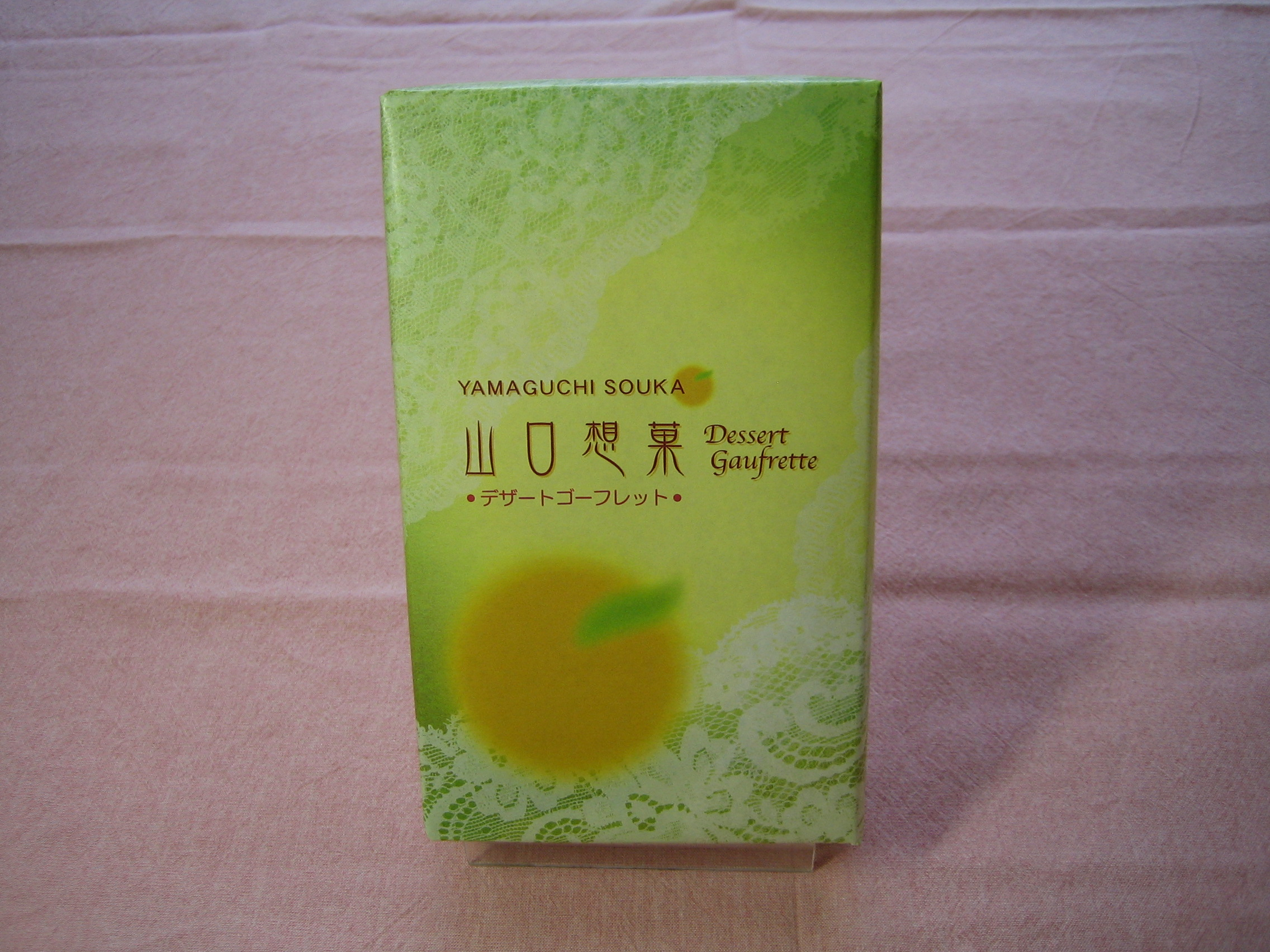 山口想菓~デザートゴーフレット~ 小01