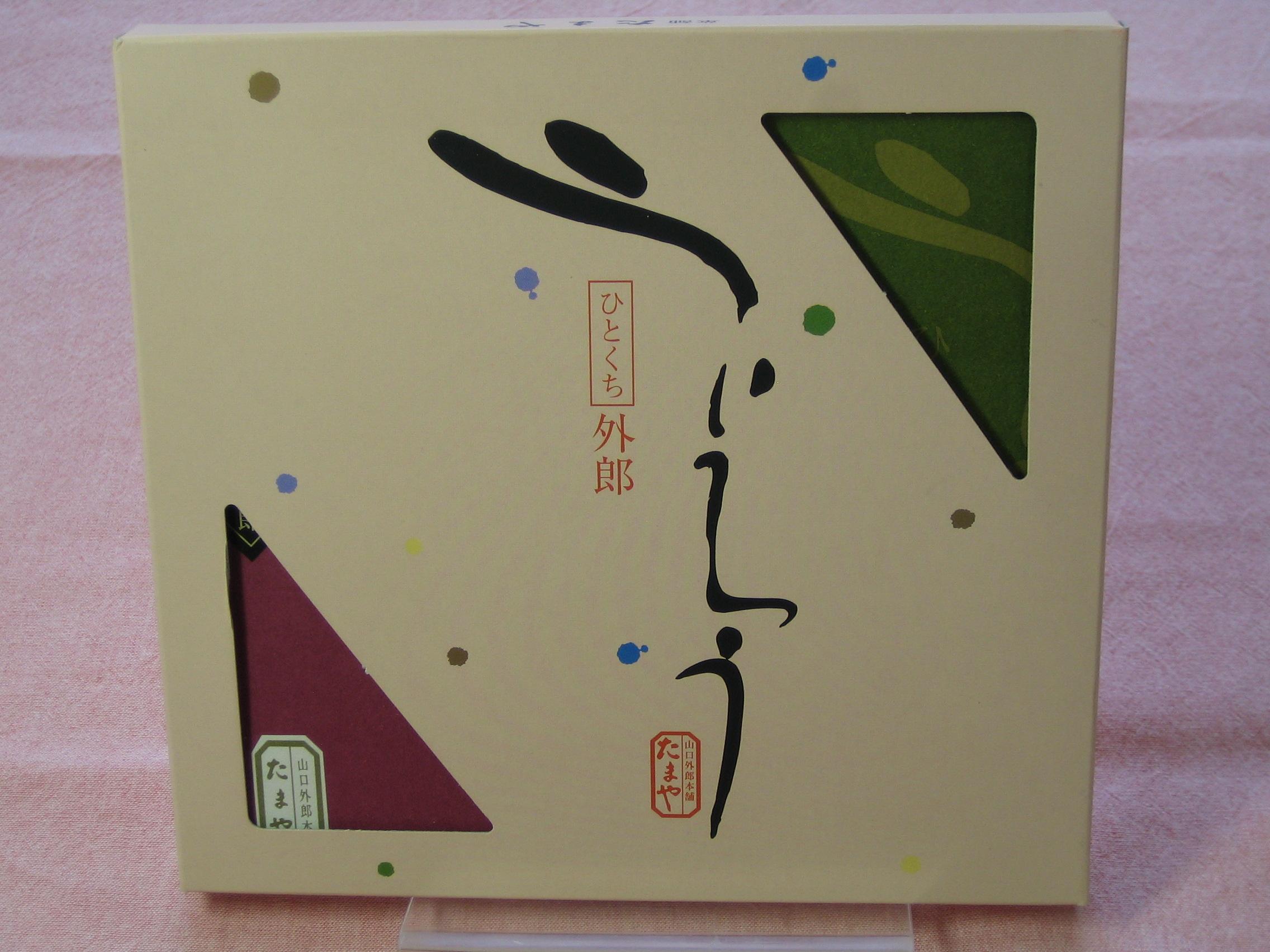 外郎 ~あずき・抹茶~01