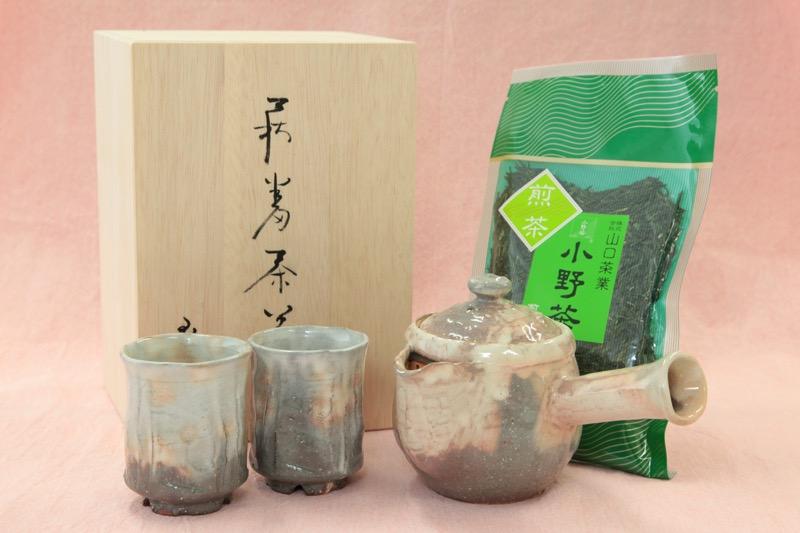 萩焼で楽しむお茶セット②01