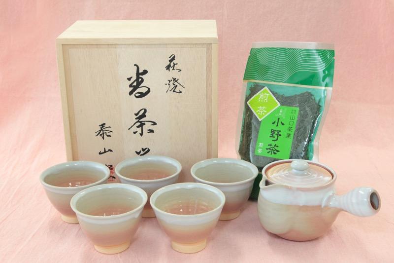萩焼で楽しむお茶セット①01