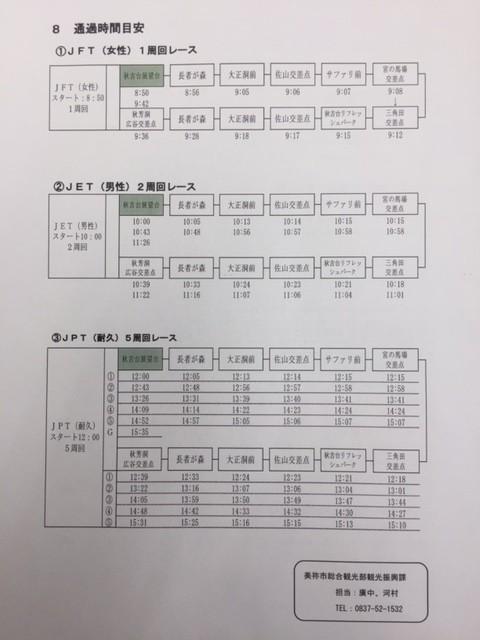 !cid_4220945A-DE47-4C4C-8B8B-2965F3010F97