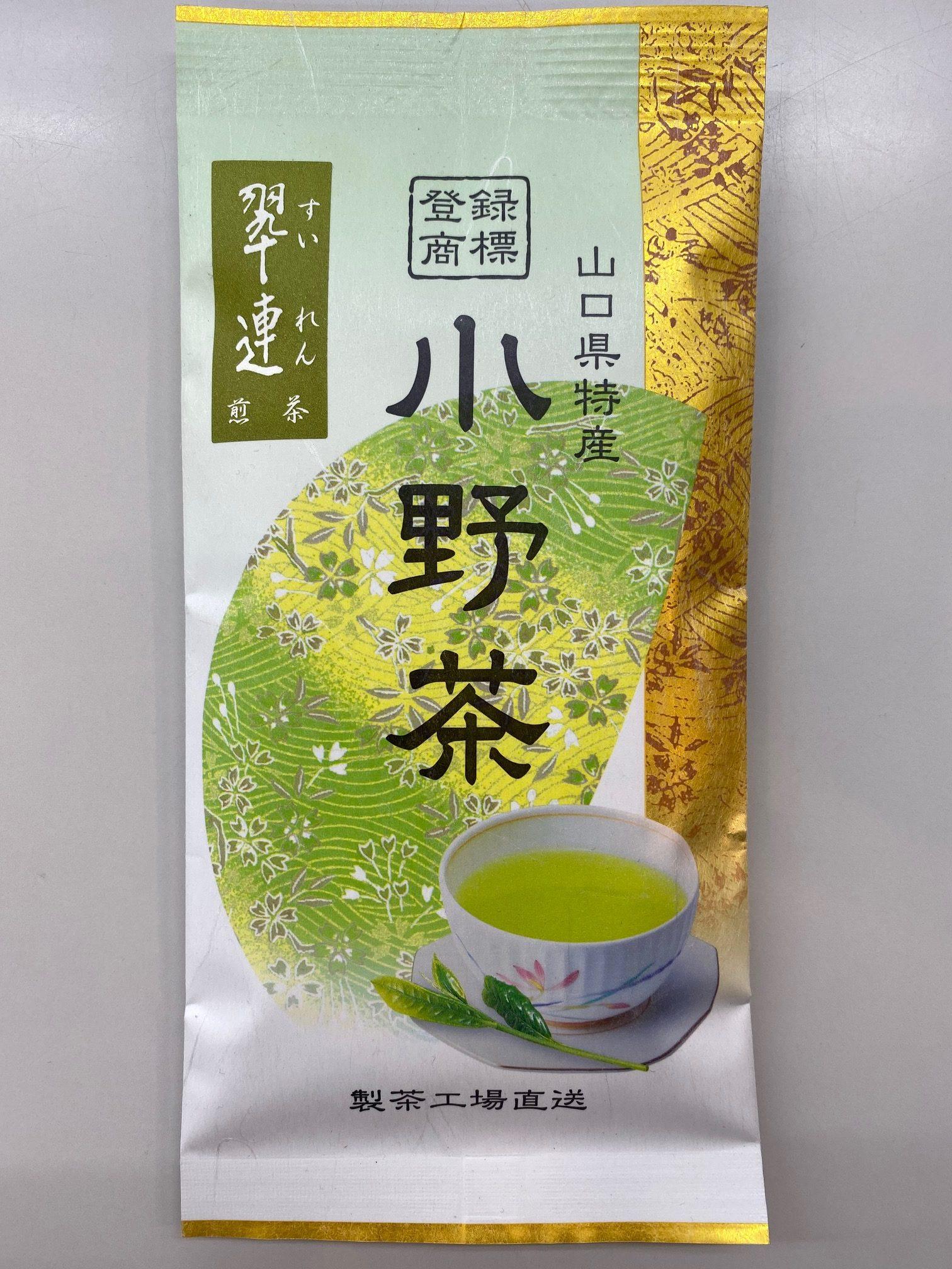 小野茶 ~翆連~01