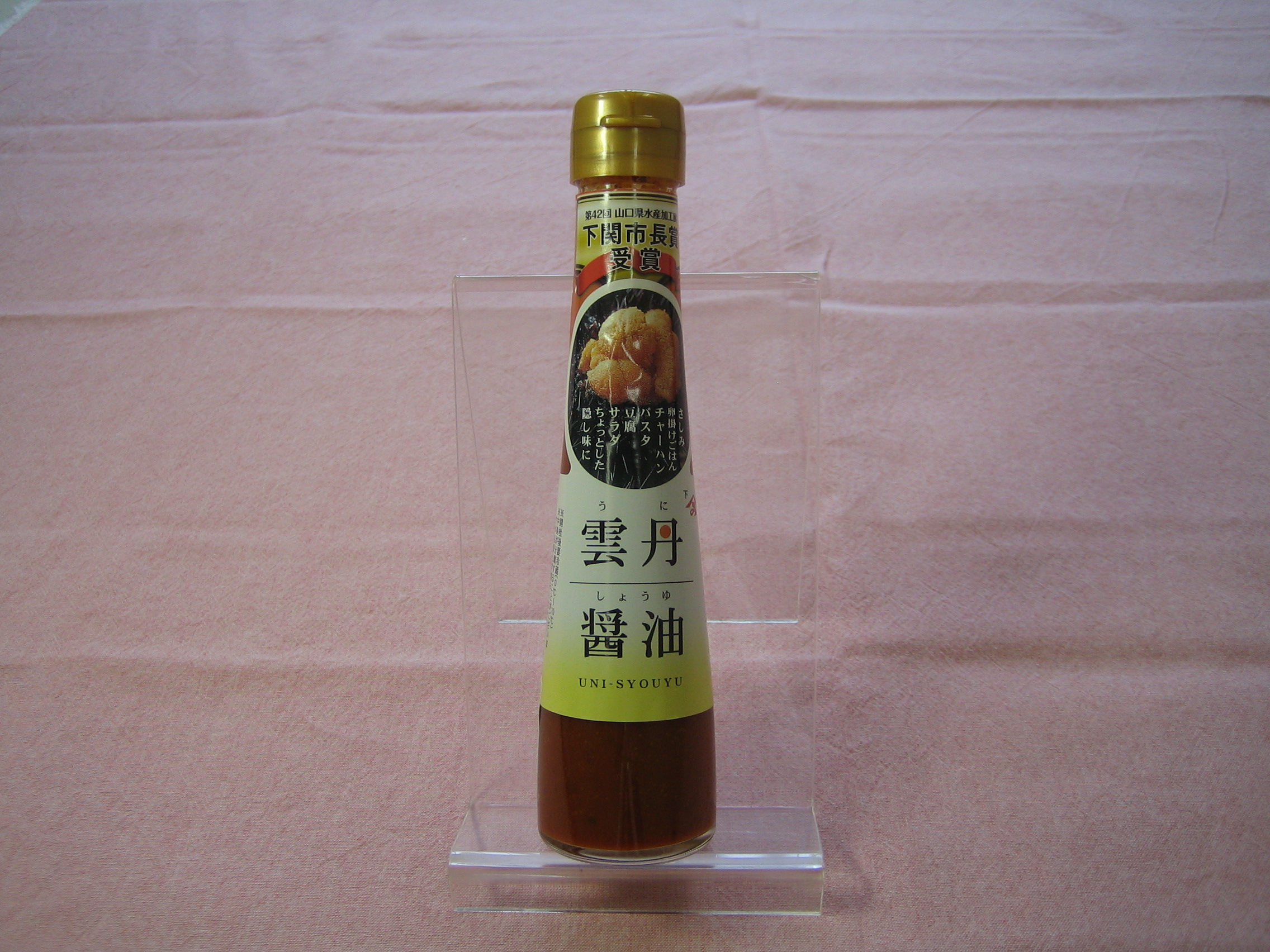 雲丹醤油01