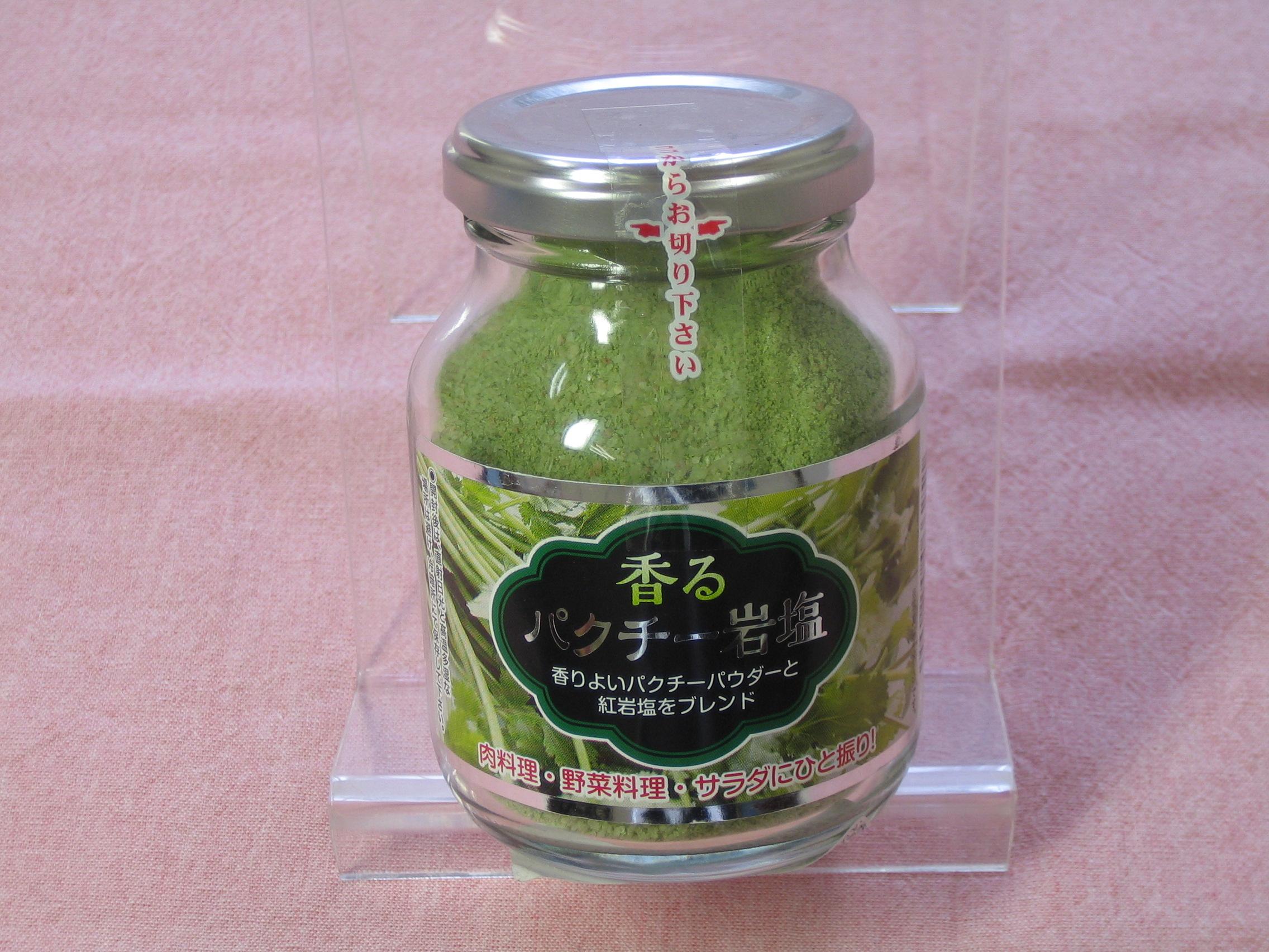 香るパクチー岩塩01