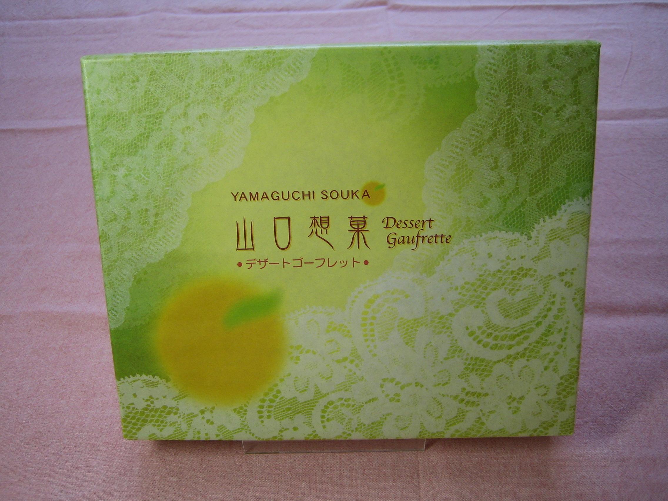 山口想菓~デザートゴーフレット~ 大01