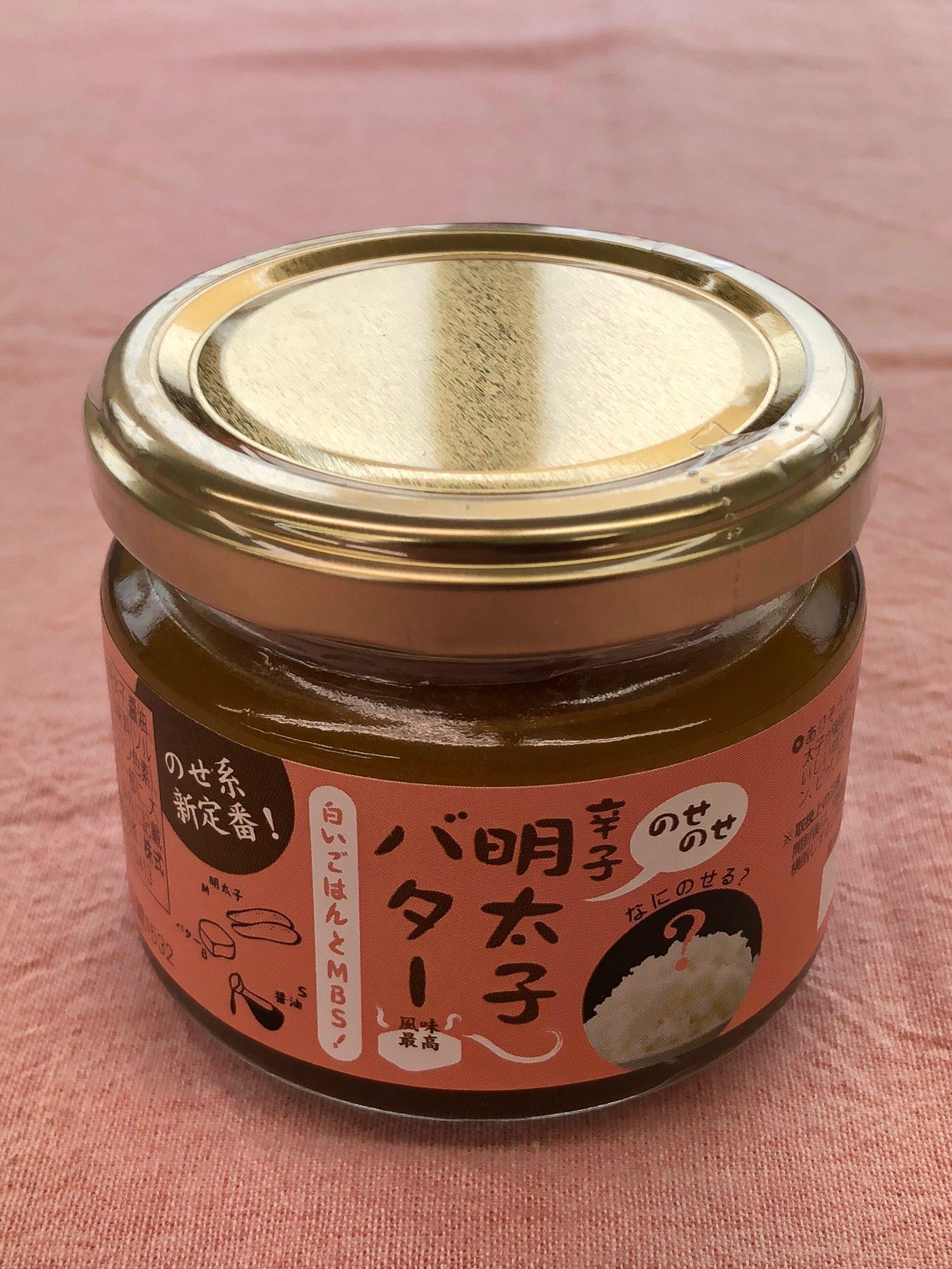 辛子明太子バター01