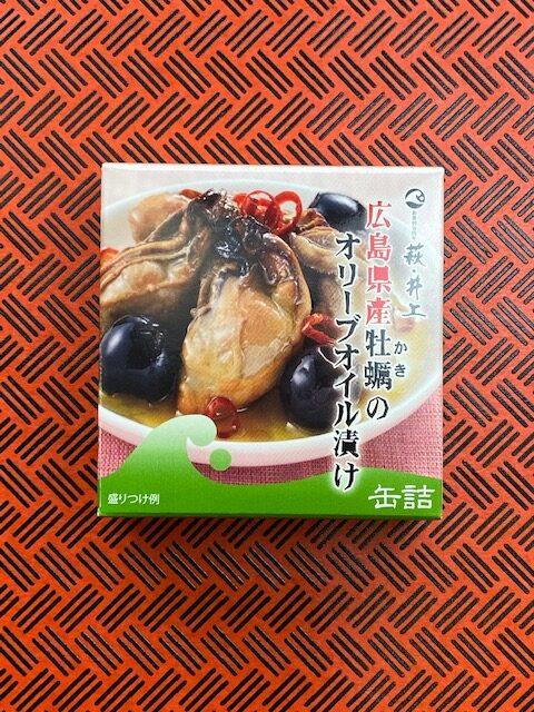 広島県産牡蠣のオリーブオイル漬け01
