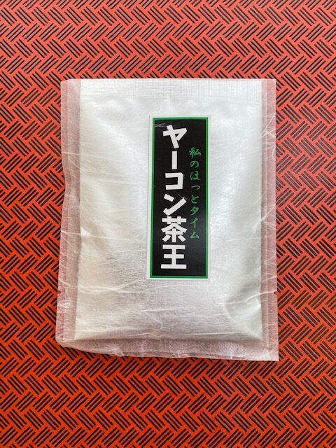 ヤーコン茶王 袋01