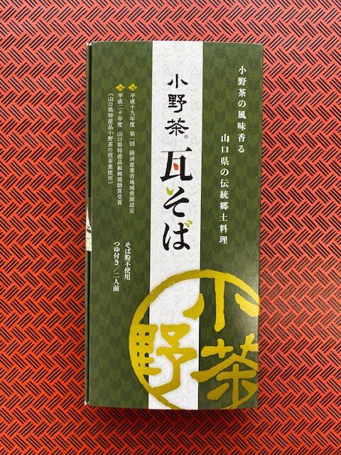小野茶 瓦そば01